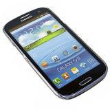 Samsung Galaxy S3 (i9300) Alucase - Schwarz