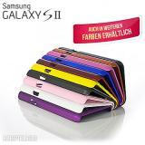 Samsung Galaxy S2 (i9100) Perlycase Kunststoff - Gelb