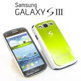 Samsung Galaxy S3 (i9300) Alucase Schriftzug - Grün-Weiss